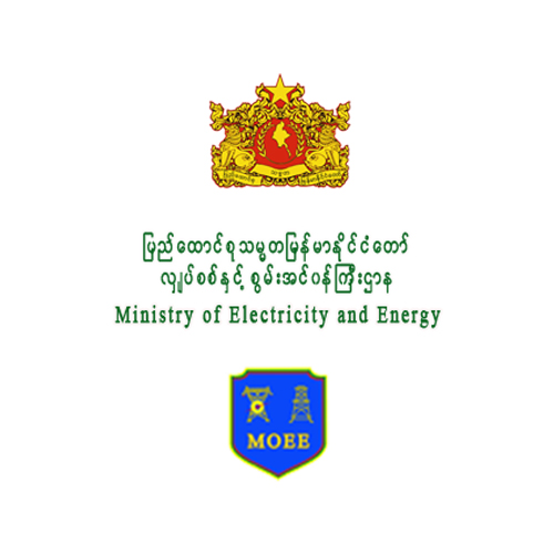 Ministry of Electricity and Energy Myanmar